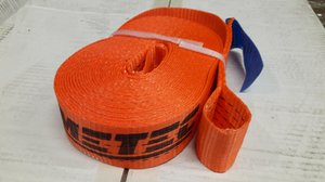 """12510 Strap 2-4 ton 9,5m loop 60mm """"Only strap"""""""